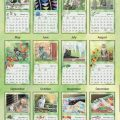Cats In The Country 2019 Lang Kalender_2